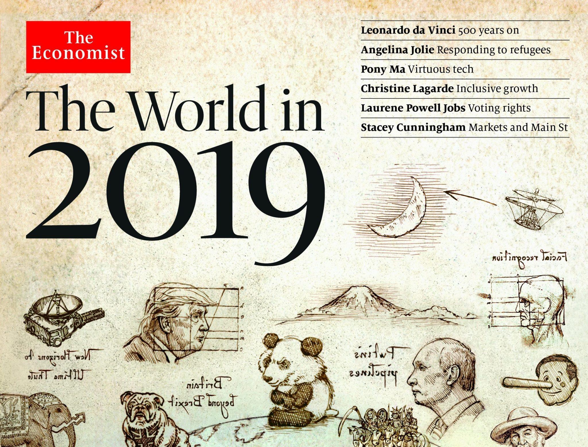 Lumea anului 2019