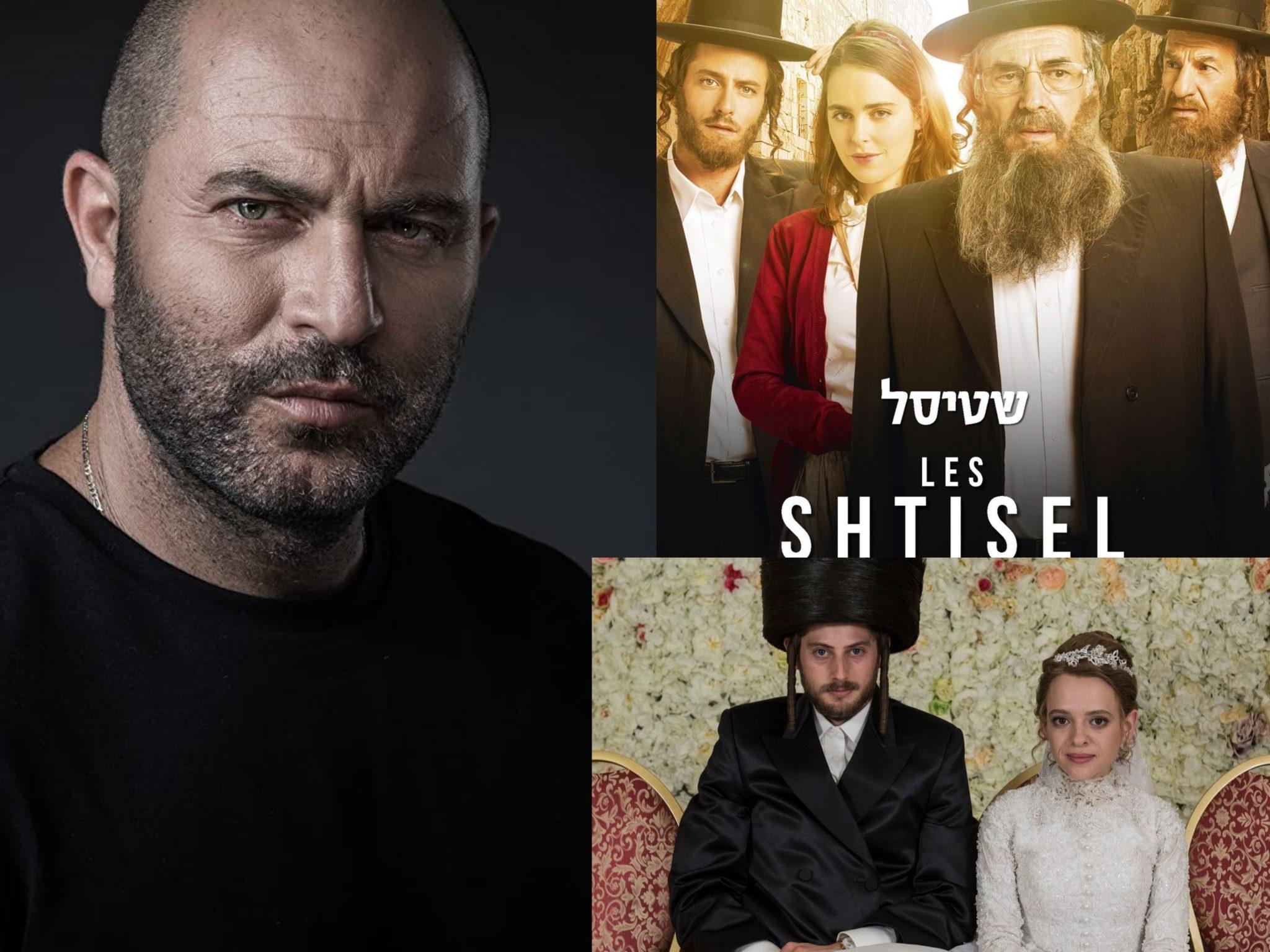 Fauda, Shtisel și Unorthodox, 3 seriale evreiești pe care le recomand la pachet
